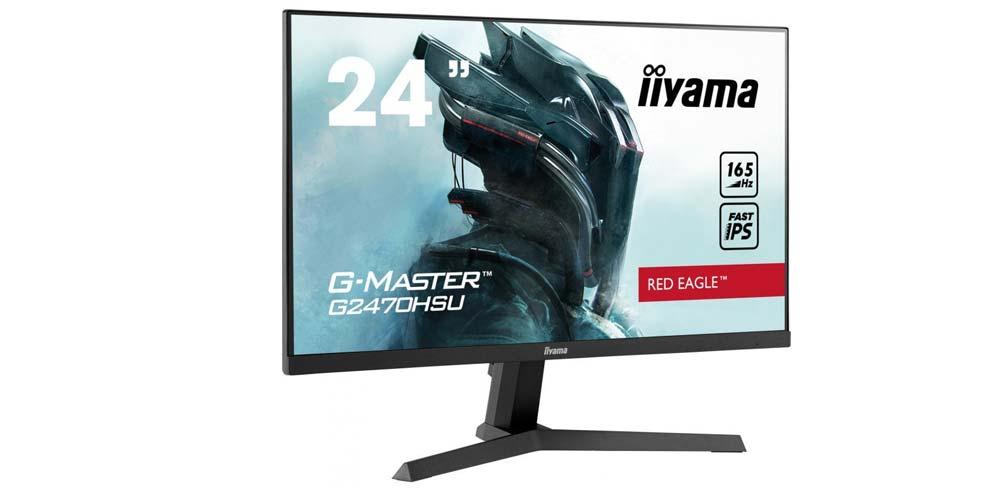 Frontal del monitor iiyama GB2470HSU-B1